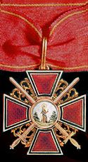 The Distinguished Conduct Cross